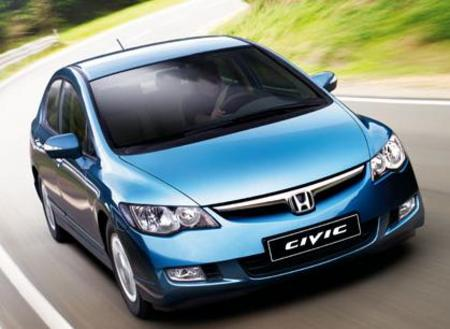 honda-civic-hybrid-2008-picture1