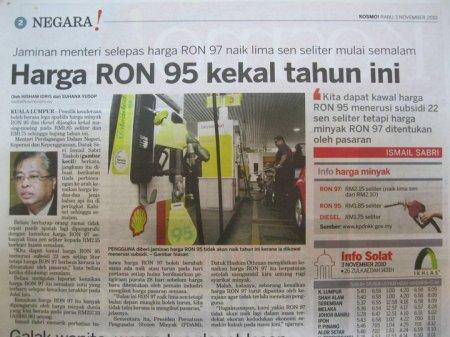 Keratan akhbar Kosmo bertarikh 3 November 2010