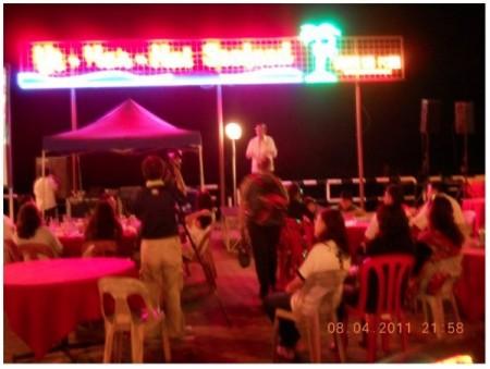 (Gambar: Timbalan Ketua Menteri Sarawak, George Chan sedang berucap dalam majlis BN di Miri)